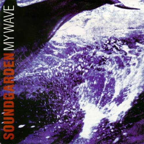 1994 - My Wave